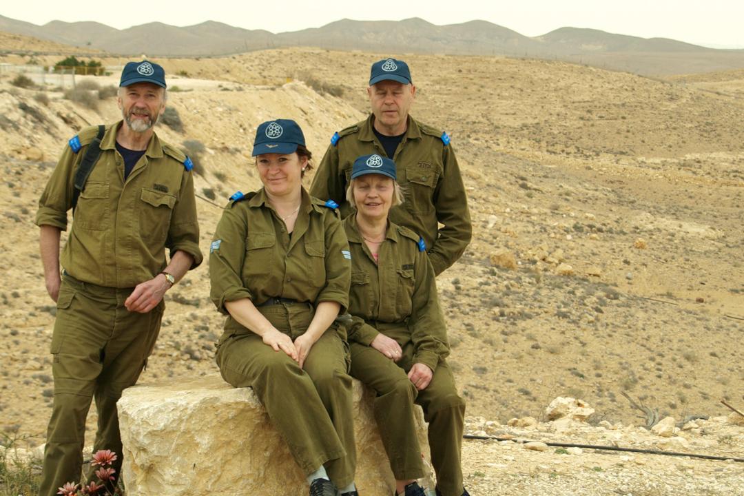 Ilmelistel seiklustel Iisraelis